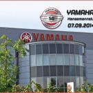 Yamaha Day 2014: Am 7. September feiert Yamaha Motor Deutschland sein 50-jähriges Jubiläum in Neuss