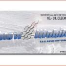 Snowmobil Event 2014 in Saalbach Hinterglemm Leogang: Start auf Yamaha Pazer R-TX vom 5. bis 8. Dezember 2014