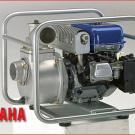 Yamaha Wasserpumpen YP20G und YP30G: leicht, kompakt & leistungsstark