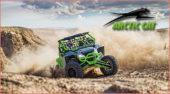 WildCat X 2017: in 3 unterschiedlichen Modellen und RG Pro Hinterradaufhängung