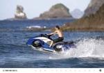 'Quadski': auf See und auf Land mit bis zu 72 km/h unterwegs