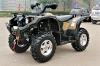 Hisun 700 ATV