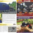 ATV&QUAD Magazin 2011/07-08, Seite 16-17, Aktuell: News & Trends  HolzHandwerk Harald Prien: Mini-Wohnwagen 'Schneckenhaus'  QRP Quad Roller Point: Elektrischer Rückwärtsgang