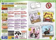 ATV&QUAD Magazin 2011/11-12, Seite 96-97, Szene Termine: Quad-Treffen, Messen & Ausstellungen  Cartoon: Die 4 sichersten Wege, Single zu bleiben