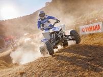 Yamaha ATV Modelle 2014: überarbeitete YFZ 450R