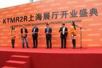 KTM und CF Moto kooperieren in China: keine Auswirkungen auf Modellpolitik der österreichischen Sportbike-Schmiede