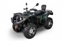Hisun Händlernetz in Deutschland und Österreich: Auftiegsmodell 'ATV 700 EFI EPS 4x4' für 7.499 Euro