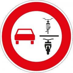 54. Verordnung zur Änderung der Straßen-Verkehrsordnung (StVO) in Deutschland: neues Verkehrszeichen für das Überholverbot von Zweirädern in engen Straßen